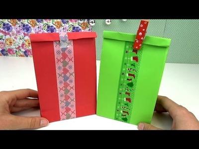 Geschenktüten. Weihnachts Geschenk Tüten. Geschenk Verpackung DIY ganz einfach selbstgemacht