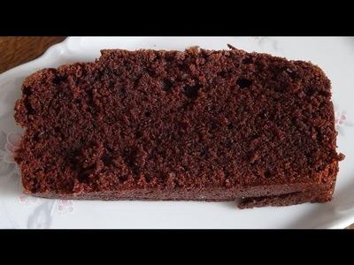 Schokoladenkuchen, sehr saftig. Rezept Video. Anleitung