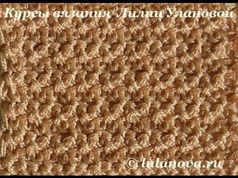Узор Чередующиеся столбики без накида - Crochet pattern striped bars sc