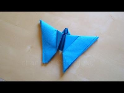 Papierservietten falten: Schmetterling z.B. als Frühlingsdeko basteln