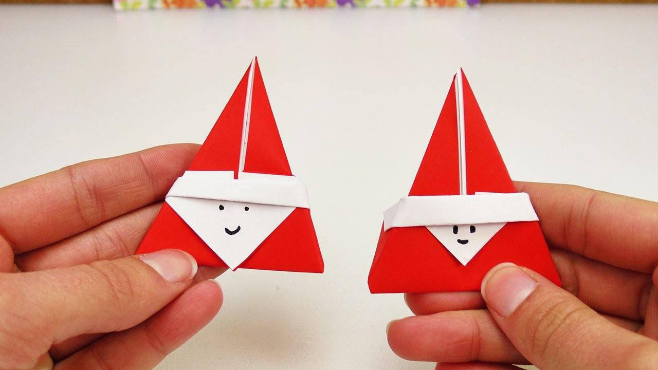Süßes Nikolaus Origami DIY | Super niedliches Origami für den Nikolaus Tag | Weihnachtsmann