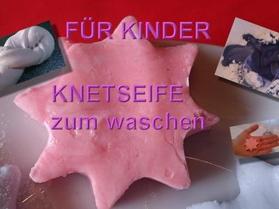 ☆ ☆ ☆ Kinderknete zum waschen - Sternenknete selber machen DIY ☆ ☆ ☆