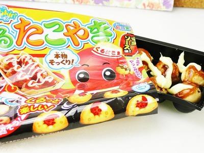 Tintenfischbällchen von Kracie Popin' Cookin' | Japanisch Süßigkeiten DIY | Takoyaki