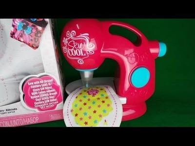 DaIsY´s DIY - Auspacken und 1. Eindruck der Sew Cool Kindernähmaschine (Teil 1)