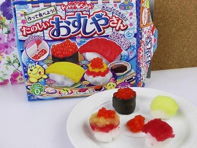 Sushi von Kracie Popin' Cookin' | Eva & Kathi testen japanische Süßigkeiten | Candy selber machen