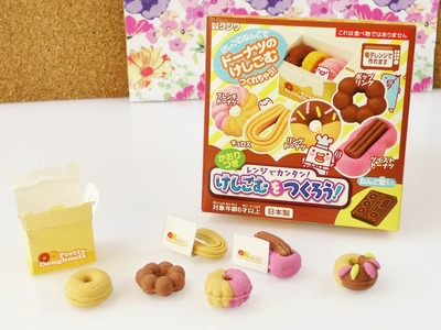 DIY Donut Radiergummi Set | Radierer zum Selbermachen in süßen Donut Formen | Japan Geschenkidee