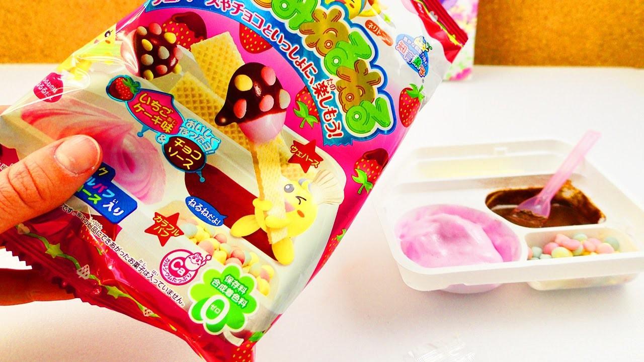 Süßigkeiten 94