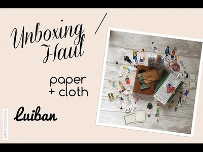 Haul Luiban und Paper + Cloth | midori Travelers Notebook | Bullet Journal | deutsch | filolove_