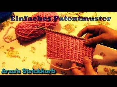 ◢ Stricken Lernen: Einfaches Patentmuster ◣