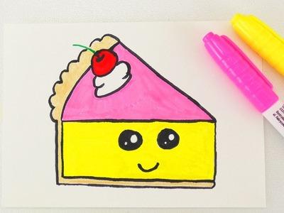 KAWAII CAKE DIY | niedlichen Kuchen zeichnen für Geburtstags Karten und Einladungen