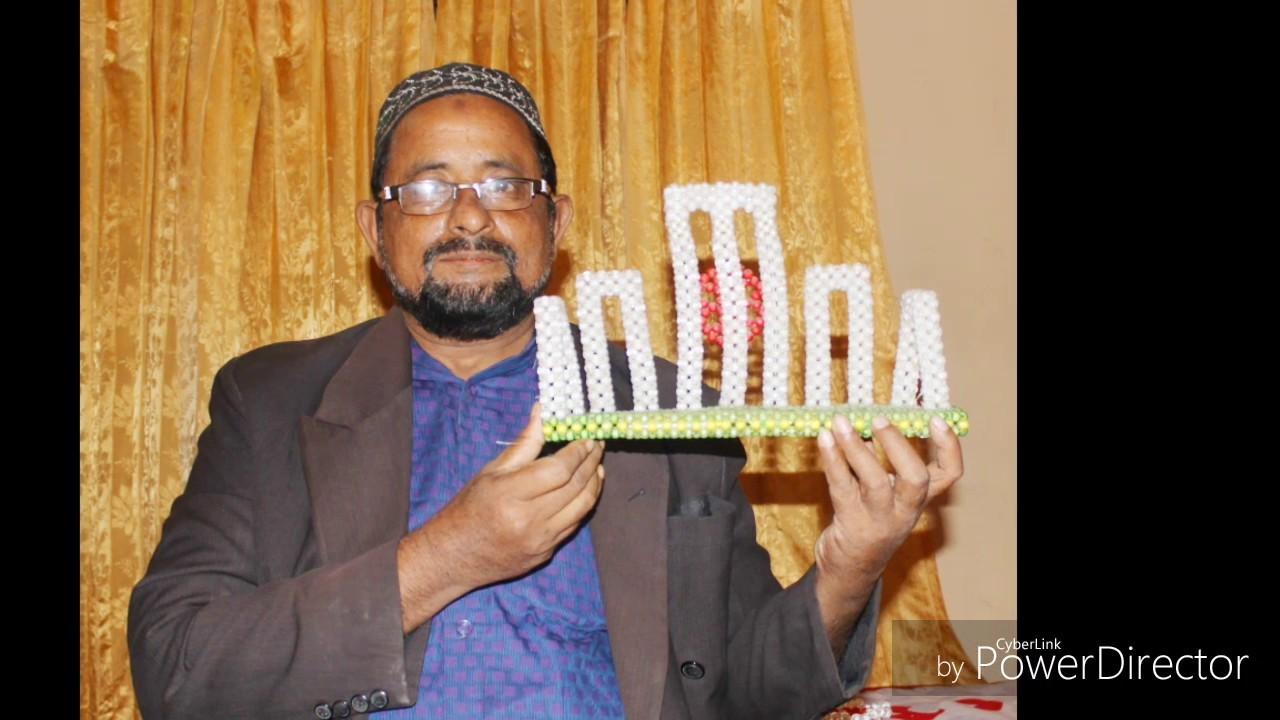 Hand craft Md. Jahagir alam 2