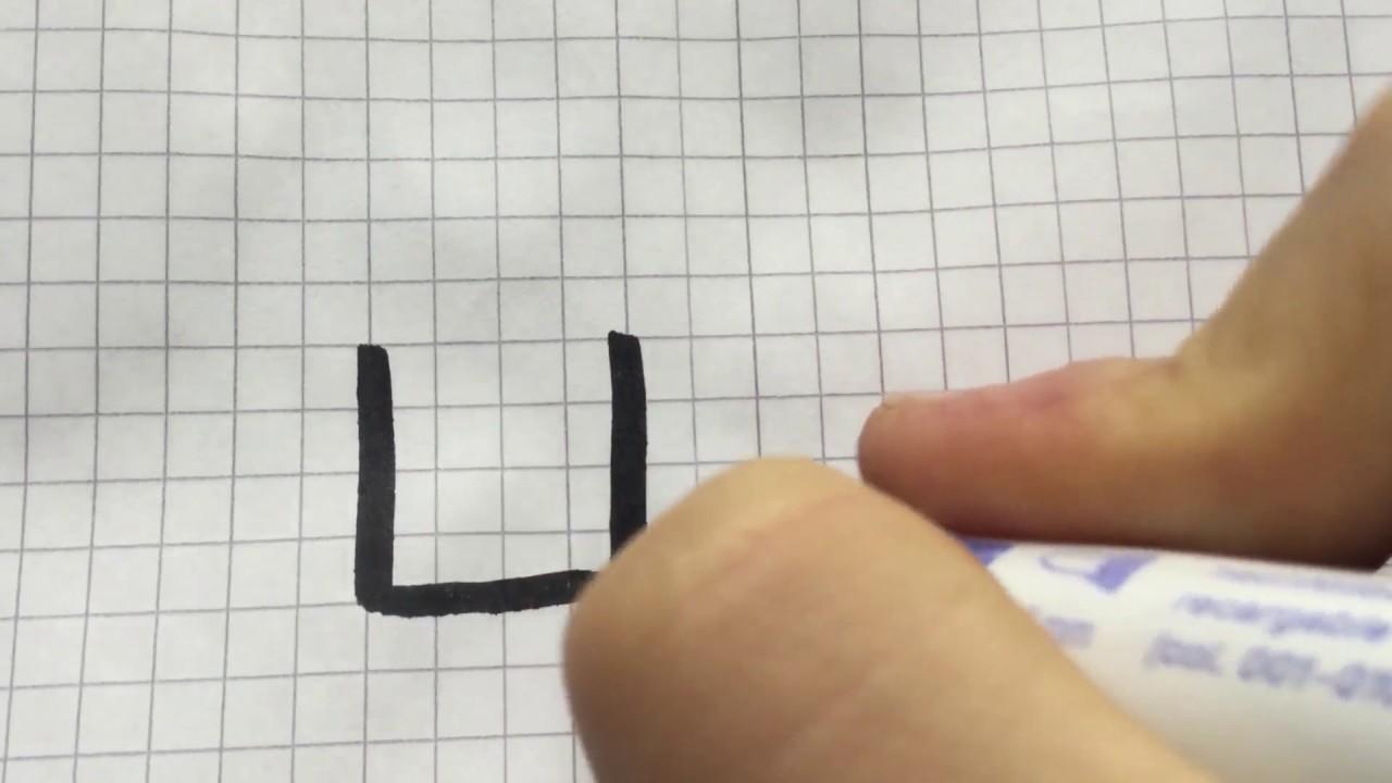 3D Würfel Ganz Einfach Zeichnen