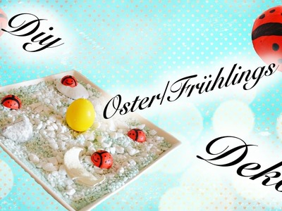 [DIY] OSTERDEKO ⎟FRÜHLINGSDEKO⎟DECOR⎟SIMPLE DIY⎟TUTORIAL